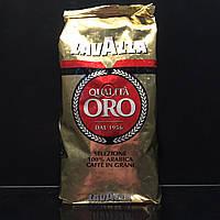 Натуральный кофе в зернах Lavazza Qualita Oro 1кг