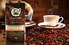 Кофе в зернах Garibaldi Espresso Bar 1 кг Гарибальди Еспрессо Бар 1кг