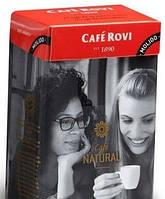 Кофе молотый Cafe Rovi 250г