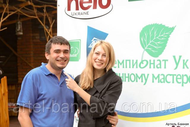 Артель Банная - чемпионат Украины по банному парению, печь паравоз
