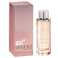 Жіноча парфюмировання вода Mont Blanc Legend (вишуканий квітковий деревинно-мускусний аромат)