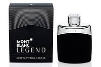 Чоловіча туалетна вода Mont Blanc Legend (яскравий, пристрасний, ніжний аромат)