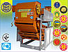 ЗАВ-20 новое оборудование