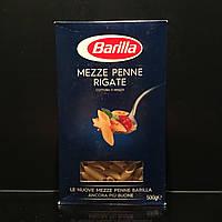 Макаронные Изделия в форме коротких трубочек Barilla Mezze Penne Rigate