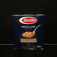 Итальянские Макаронные Изделия Barilla Midolline #24
