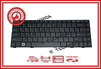 Клавиатура Asus F80, F83, F80CR, F80H, F80L, F80Q, F80S, F80X, Lamborghini VX2 черная  RU/US