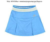 Одежда для тенниса. Юбка-шорты. Юбка для тенниса.Юбка спортивная.Мод. 4038., фото 1
