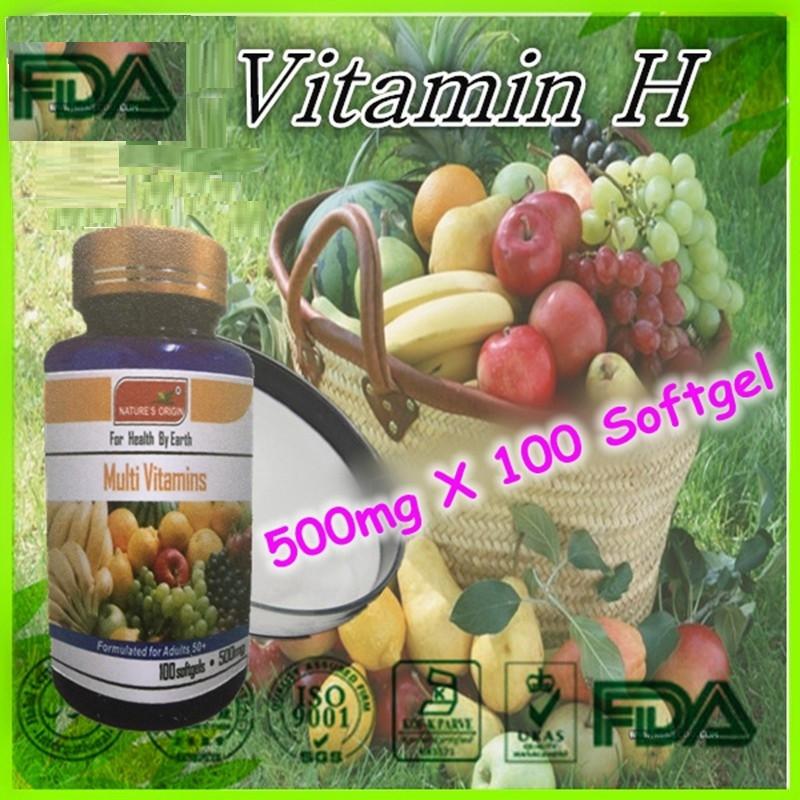 Капсулы «Мульти Витамин» - источник витаминов и минералов 100 капсул