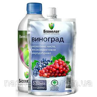 Биохелат Виноград 0,5 л.
