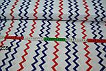 Ткань с тонким зигзагом сине-красного цвета (№255а), фото 5