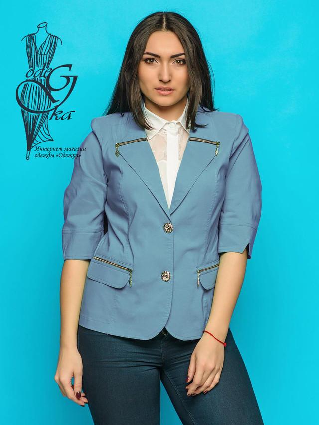 Фото-2 Летнего женского пиджака Змейка-1 с рукавом ¾ без подкладки
