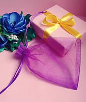 Мешочек из органзы /размер 10х12 см./ упаковка подарков/ цвет фиолетовый