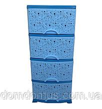 Комод пластиковый ажурный Efe Plastics, голубой, Украина