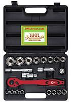 Набор инструмента Intertool ET-6021 (21 ед.)
