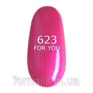 Гель-лак For You №623