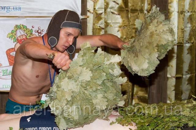 Артель Банная- Открытый Чемпионат Украины по спортивному парению 2016