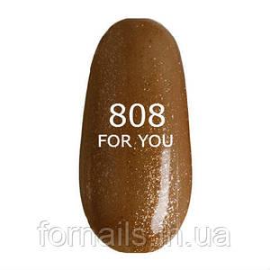 Гель-лак For You №808