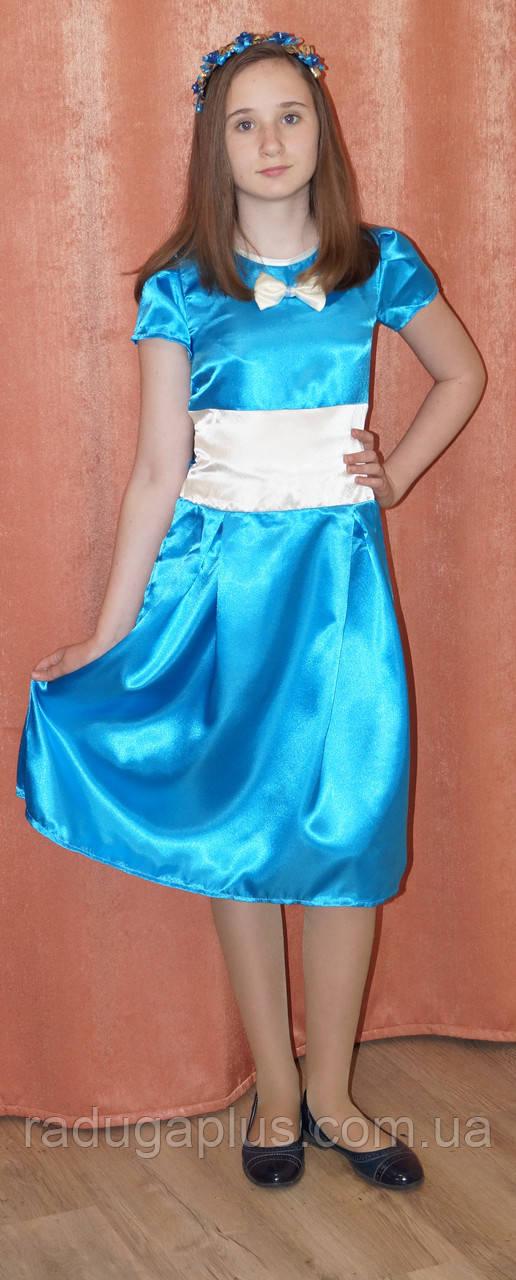 57769297df2 Купить Платье для девочки праздничное на выпускной бал с бантом ...
