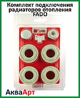 Комплект подключения радиаторов отопления 1х1/2 FADO