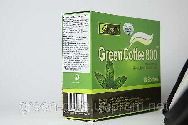 green coffee 800 купить украина