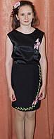 Летний строгий костюм для девочки, черный, 11-12 лет, Киев. Оригинальный подарок