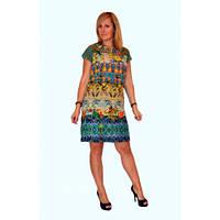 Модное платье для стильной девушки
