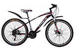 """Гірський велосипед Titan Grand 26"""", фото 3"""