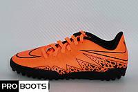 Детские сороконожки Nike Hypervenom Phelon II TF Junior Orange