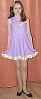 Нарядное летнее платье - сарафан для девочки в горошек сиреневое. Оригинальный подарок