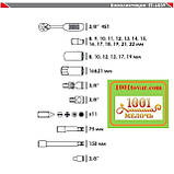 Набор инструмента Intertool ET-6039 39 ед., фото 2