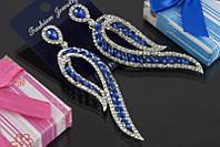 Шикарные длинные серьги с синими фианитами и стразами