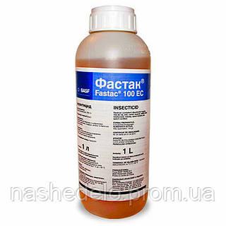 Инсектицид Фастак 1 л. BASF