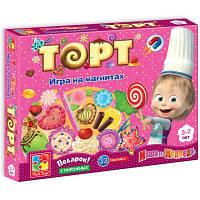 Настольная игра Vladi Toys Пицца (рус. язык) (VT3003-01)