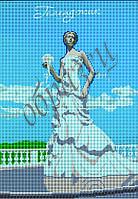 Схема для вышивания бисером Город-курорт Геленджик КМР 3134