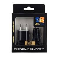 Универсальный зарядный комплект Drobak 3 в 1 (Black)