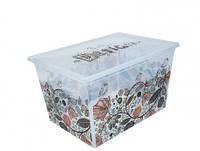 Коробка для хранения вещей Hand Design 50 литров.