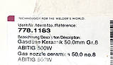 Сопло керамическое d12,5x50 мм для ABITIG с газовым диффузором, фото 5