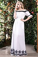 Женское нарядное летнее платье макси с открытыми плечами