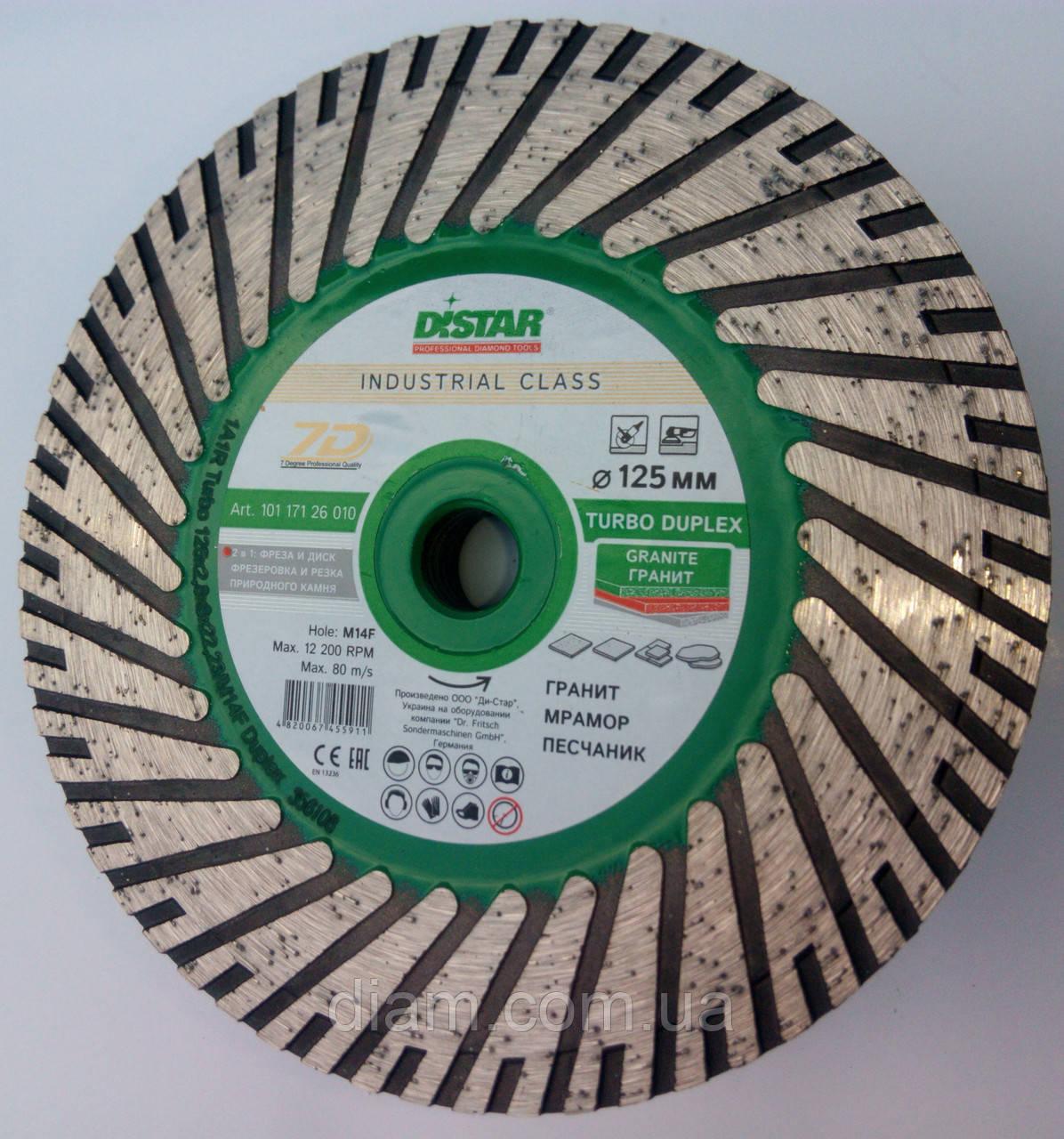 Алмазный диск на фланце для резки и шлифовки гранита Distar Duplex Turbo 125x2,8x8x22,23/M14F  - Diam интернет-магазин в Харькове