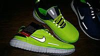 Неоновые кроссовки Nike Free Run в наличии