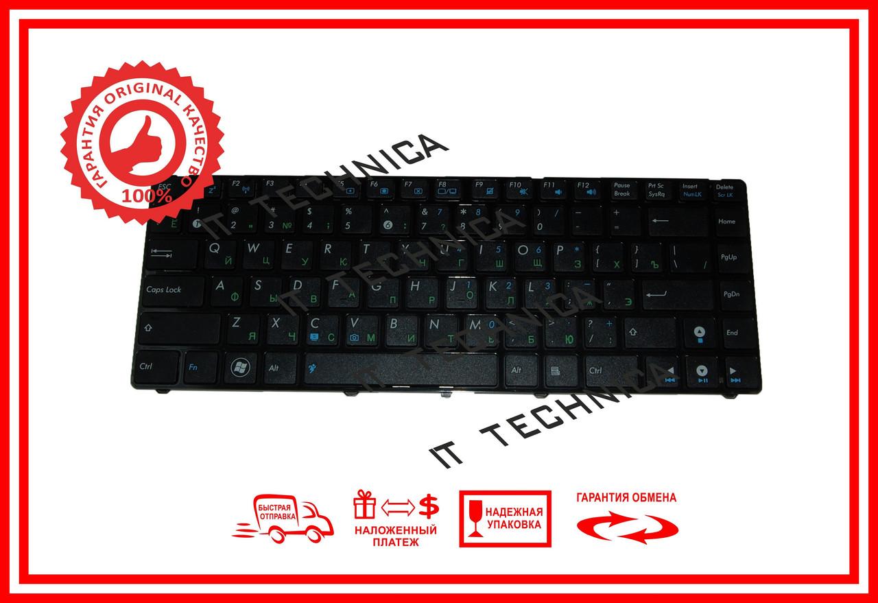 Клавиатура ASUS K42J K42JB K42JC оригинал