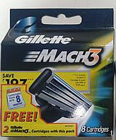 Gillette Mach3 8 шт. катриджи для бритья (оригинал подлинник  Индия)