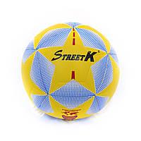 Мяч футбольный Street K, спортивный инвентарь