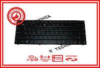 Клавиатура ASUS K43BR K43BY K43E (Тип2)