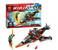 Конструктор Bela серия NINJA / Ниндзя 10445 Небесная акула (аналог Lego Ninjago 70601)
