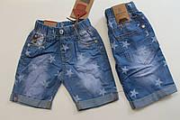 Детские джинсовые шорты Звезды 1 - 5 лет