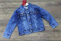 Детская джинсовая куртка 6 - 14 лет