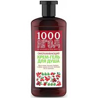 Первое Решение, Россия 1000 ягод гель-крем для душа (омолаживающий) 500мл