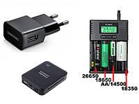 Зарядні пристрої для смартфонів, акумуляторів Li-Ion, Ni-MH,Ni-Cd і аксесуари