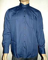 Сорочка мужская синяя Aygen